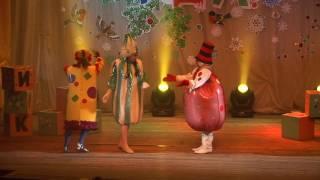 """Новогоднее представление для детей """"Приключение новогодних игрушек"""" - 2015 год"""
