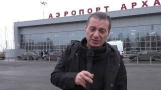 Интервью с Вадимом Самойловым. Архангельск