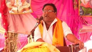 Surjan Bhagwat Kurina