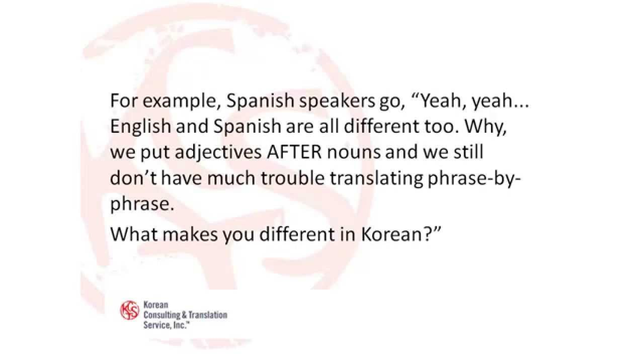 Korean Learners & Language Practitioners – Nojeok Hill: My View from
