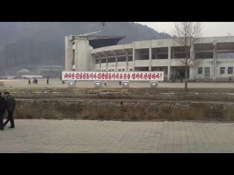 Streets of Pyongsong, North Korea 1 of 3