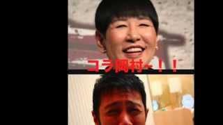 和田アキ子のラジオ【2015年02月21日】より 和田アキ子のラジオのワンシ...