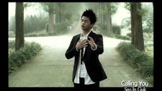 Seo In Guk (서인국) - Calling You (부른다)
