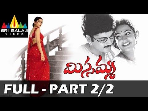 Missamma Telugu Full Movie Part 2/2   Sivaji, Bhoomika, Laya   Sri Balaji Video