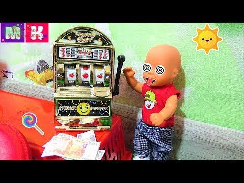 скачать бесплатно игровой автомат keks java 240 320