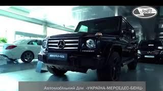 Автомобільний Дім Україна