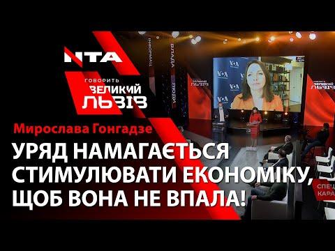 НТА - Незалежне телевізійне агентство: ⛔