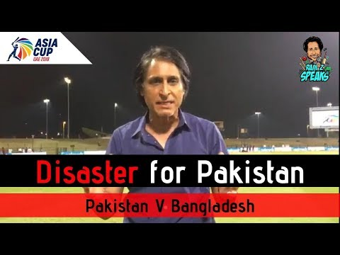 Disaster for Pakistan | Pak V Ban | Asia Cup 2018 Semi Final
