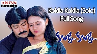 Kokila Kokila Solo Full Song || Kabaddi Kabaddi Movie || Jagapathi Babu,Kalyani