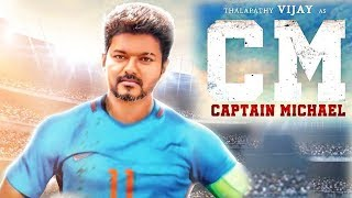 Breaking : Title Is Here…! Thalapathy CM (Captain Michael)