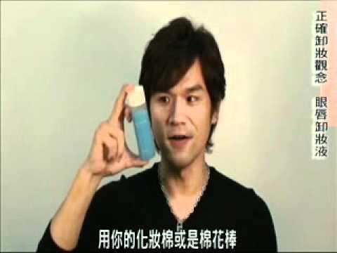 【BeautyMaker】卸妝Step1 卸眼妝-眼唇卸妝液 - YouTube