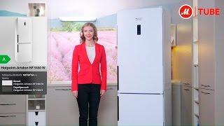 Відеоогляд холодильники Hotpoint-Ariston HF 5180 W з експертом «М. Відео»