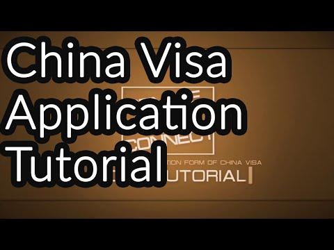 [Centre O Connect] - China Visa Video Tutorial