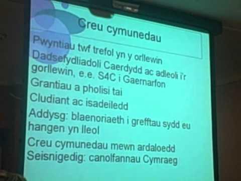 S4C a'r Dyfodol: Heini Gruffudd