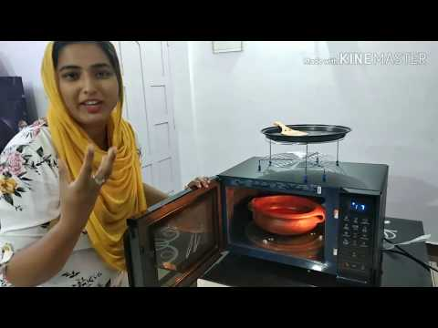 😀How To Make Chattivechu Fish Curry In Microwave Oven🤔🤔