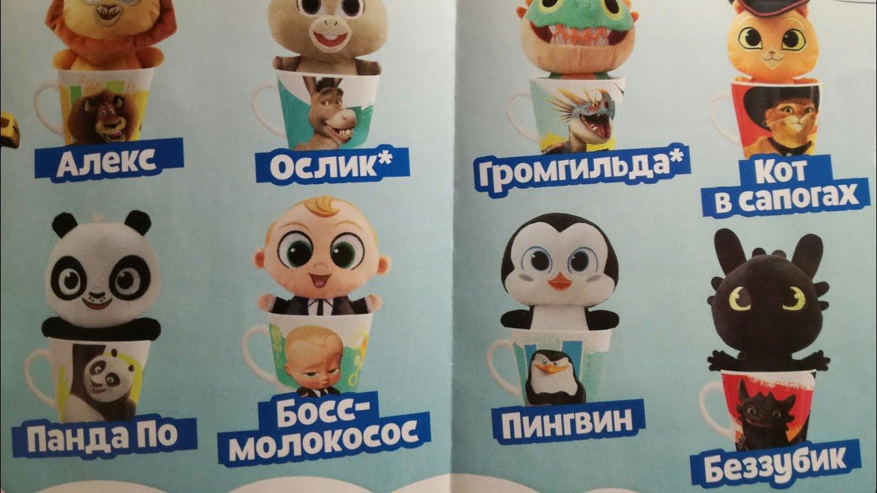 Бензол в украине, купить, цена, фото · пек каменноугольный в украине, купить, цена, фото · техуглерод по гост 7885-86, ту у 6-00152052. 083-97.