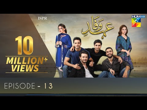 Ehd E Wafa Episode 13 - Digitally Presented By Master Paints HUM TV Drama 15 December 2019