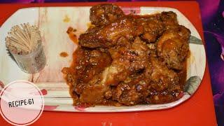 schezwan chicken recipe | stater chicken recipe|| 🐔 RECIPE।