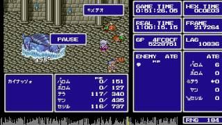 TAS Final Fantasy IV in 1:42:03 by pirohiko
