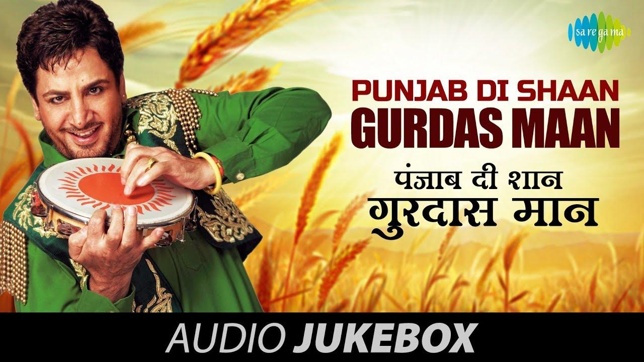 Free download gurdas mann all punjabi songs