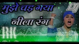 "Mujhe Chad gaya nila rang rang ,नीला रंग """"जय भीम,, """" DJ remix Song 2019 by Amit gautam"