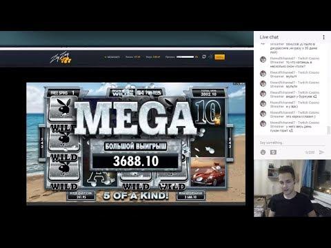 Видео Лицензионные казино онлайн с бездепозитным бонусом