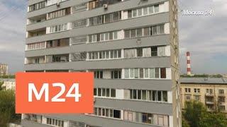 """""""Специальный репортаж"""": """"Давай, до свидания"""" - Москва 24"""
