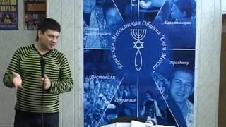 """МЕБИ Сорокин Вадим """"Краткий обзор истории церкви"""" Урок 16"""