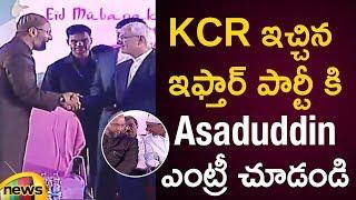Asaduddin Owaisi Grand Entry At KCR Iftar Party In LB Stadium   Telangana Politics   Mango News