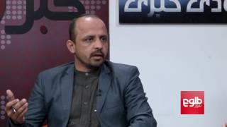 TAWDE KHABARE: SIGAR Report on Afghan Military Toll Discussed