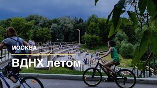 Что посмотреть на ВДНХ летом? Обзор развлечений. Куда сходить в Москве?