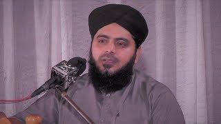 Mufti Abdul Hameed Chishti In SahoChak Sharif Urse 2017
