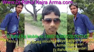 kya Karte The Sajna Tum Hamse Dur Rehkar DJ Song