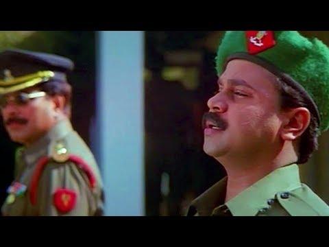 മുട്ടയില്ല പാലില്ല വിസ്ക്കിയില്ല , ഇന്ന് സാർ പട്ടിണിയാണെ | Dileep , Mammootty , Mamukkoya - Comedy