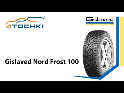 Nord*Frost 100