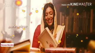 Anbulla Manna Song  Movie   Pokkisam  Nice Lyrics For Whatsapp  Lovely Lyrics   17