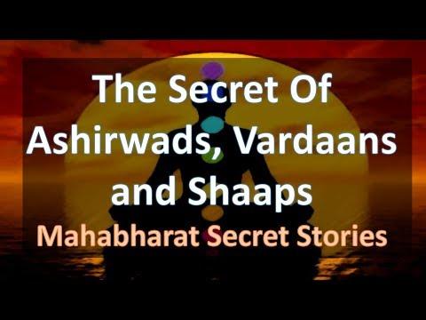 Secret Of Ashirwads, Vardaans and Shaaps | Mahabharat Secret Stories