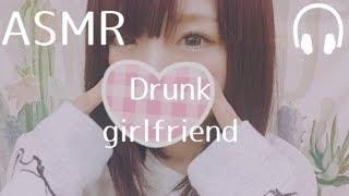 ASMR English Drunk Girlfriend Japanese Girlfriend Voice Whispered SituationVoice