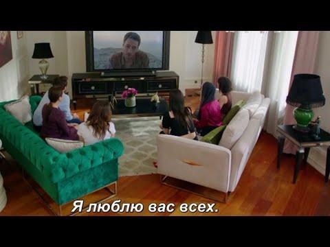 Смерть Дженка, прощание Жестокий Стамбул 39 серия на русском