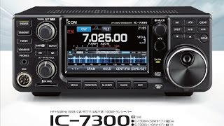 icom ic 7300 overview at ml
