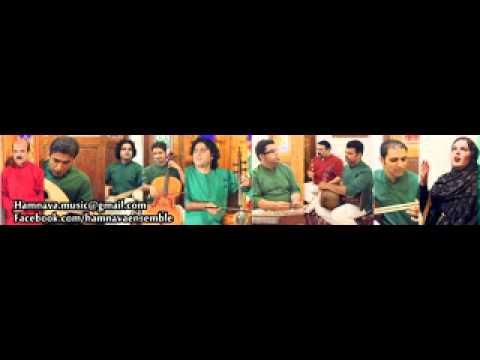 Hamnava Ensemble-Bahar Anden-vocal:Gholamreza Vazan&Baran Mozafari  Composer:Babak Dashtinejad