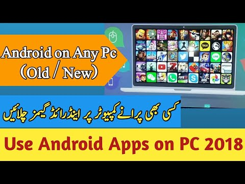 Use Android Apps On PC / Laptop Hindi / Urdu | Best Android Emulator For PC 2018