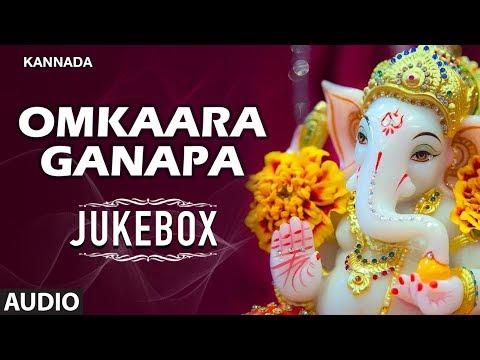 omkaara-ganapa-songs-||-lord-ganesh-bhajan-||-ganesha-kannada-devotional-songs