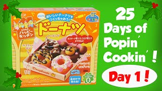 25 Days of Popin Cookin! - Day 1 Making Mini Donuts! Kawaii Cooking Toy Reviews For You