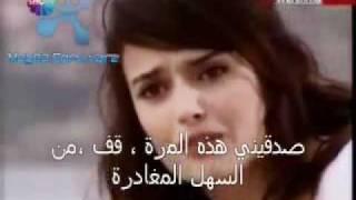 Yalan ترجمة أغنية دموع الورد.flv