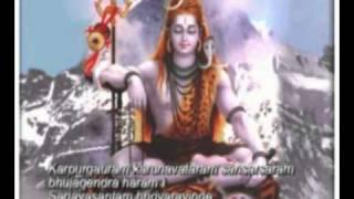 Karpur Gauram 11 times.mp4