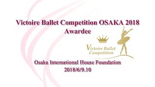 OSAKA2018-Victoire Ballet Competition Digest movie