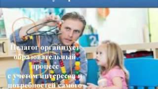 """Вебинар """"Проектная деятельность в детском саду"""""""
