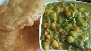Hotel Style Veg Sagu At Home / Vegetable Sagu In Kannada / How To Make Vegetable Sagu in Kannada
