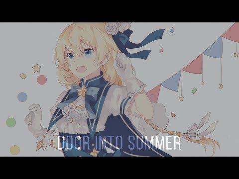 COSMICOSMO - DOOR INTO SUMMER